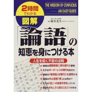 ※ 商品画像はイメージです。  ISBN/JAN/EAN:480611314X  コンディション:可...