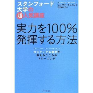 ※ 商品画像はイメージです。  ISBN/JAN/EAN:4478022585  コンディション:良...