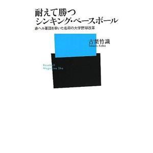 ※ 商品画像はイメージです。  ISBN/JAN/EAN:9784583103990  コンディショ...