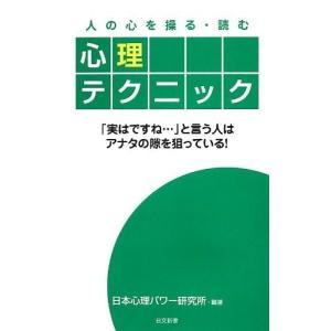※ 商品画像はイメージです。  ISBN/JAN/EAN:9784537259780  コンディショ...