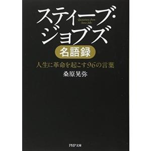※ 商品画像はイメージです。  ISBN/JAN/EAN:9784569675206  コンディショ...