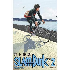(単品)SLAM_DUNK_新装再編版_2_(愛蔵版コミックス)|book-station