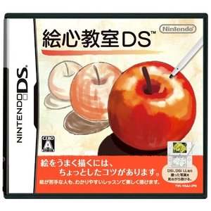 (GAME)絵心教室DS book-station