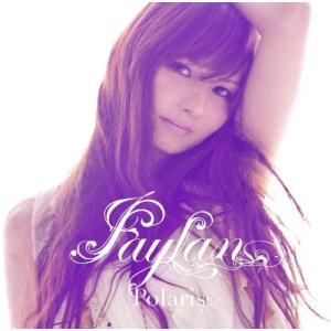 (CD)Polaris(初回限定盤)(DVD付)|book-station