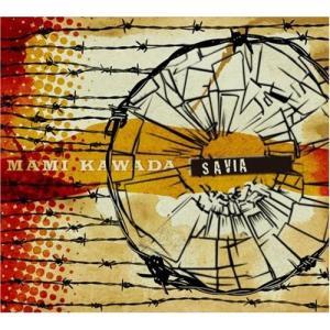 (CD)SAVIA_(初回限定盤)【DVD付】|book-station