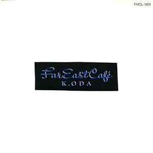 (CD)FAR_EAST_CAFE
