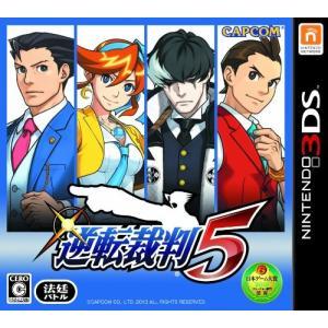 (GAME)逆転裁判5_-_3DS