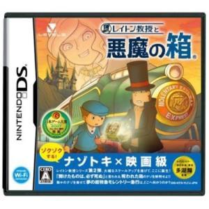 (GAME)レイトン教授と悪魔の箱(特典無し) book-station