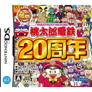 (GAME)桃太郎電鉄20周年 book-station