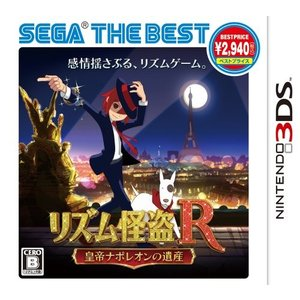 (GAME)リズム怪盗R_皇帝ナポレオンの遺産_SEGA_THE_BEST_-_3DS book-station
