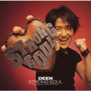 (CD)Strong_Soul(初回生産限定盤)(DVD付)|book-station