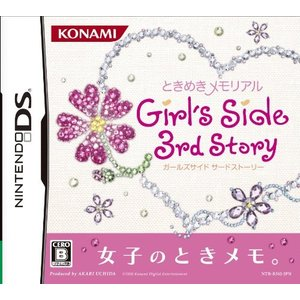 (GAME)ときめきメモリアル_Girls_Side_3rd_Story|book-station