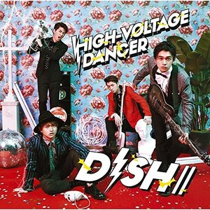 (CD)HIGH-VOLTAGE_DANCER(初回生産限定盤A)(DVD付)|book-station