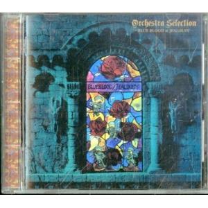 (CD)Orchestra_Selection_-BLUE_BLOOD_&_JEALOUSY-