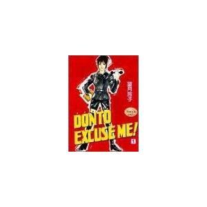 (単品)Donto_excuse_me!_1_(YOUNG_YOUコミックス)