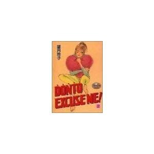 (単品)Donto_excuse_me!_2_(YOUNG_YOUコミックス)