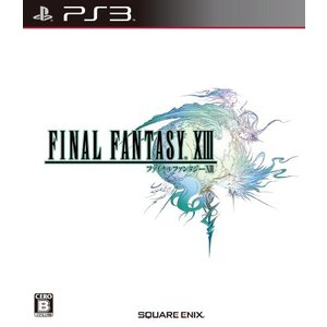 (GAME)ファイナルファンタジーXIII_-_PS3|book-station