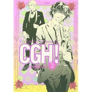 (単品)CGH!_3―Cactus_go_to_Heaven!_(Feelコミックス)