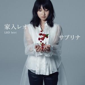 (CD)サブリナ(初回限定盤)(DVD付)|book-station