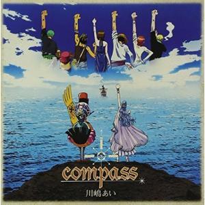 (CD)compass(初回限定盤)(DVD付)|book-station