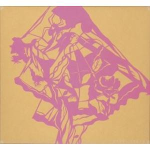 (CD)一青想_(初回限定盤)|book-station