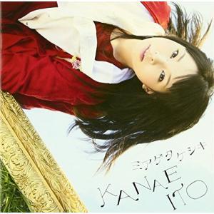 (CD)ミアゲタケシキ【初回限定盤】(DVD付)|book-station