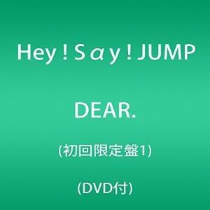 (CD)DEAR.(初回限定盤1)(DVD付)|book-station