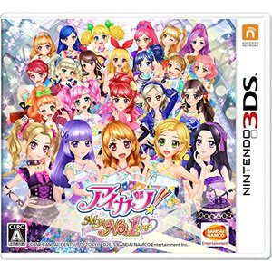 (GAME)アイカツ!My_No.1_Stage!_-_3DS|book-station