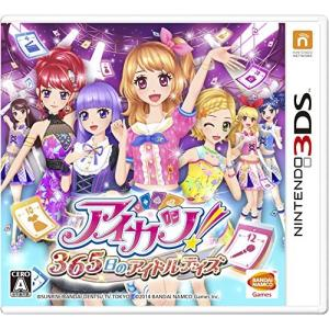 (GAME)アイカツ!_365日のアイドルデイズ_-_3DS|book-station