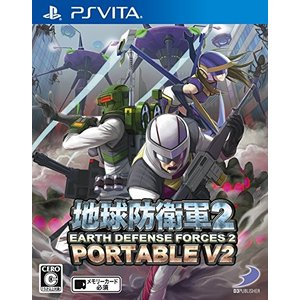 (GAME)地球防衛軍2_PORTABLE_V2_-_PS_Vita|book-station