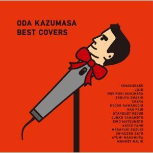 (CD)言葉にできない~小田和正ベストカバーズ|book-station