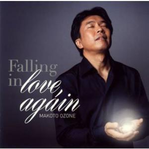 (CD)フォーリング・イン・ラヴ・アゲイン|book-station
