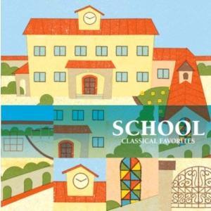 (CD)知ってるクラシック4_学校で知ってる|book-station