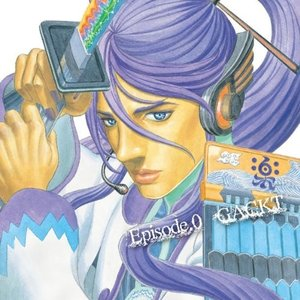 (CD)Episode.0(DVD付)【初回生産限定盤】 book-station