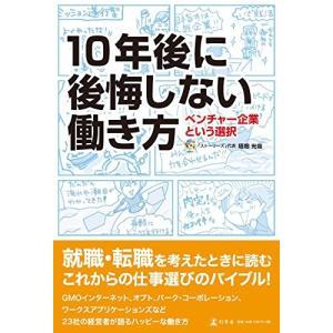 ※ 商品画像はイメージです。  ISBN/JAN/EAN:4344025245  コンディション:良...