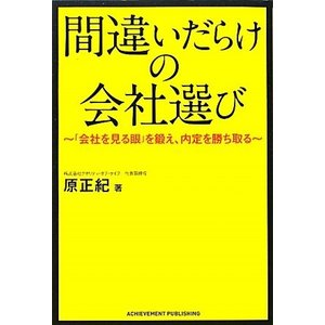 ※ 商品画像はイメージです。  ISBN/JAN/EAN:4905154162  コンディション:良...