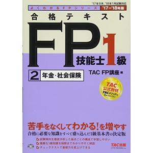 ※ 商品画像はイメージです。  ISBN/JAN/EAN:4813270980  コンディション:良...