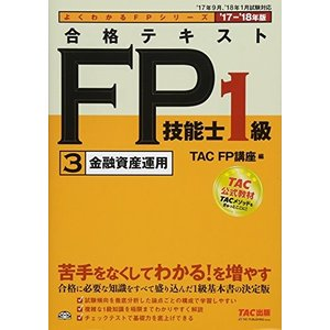 ※ 商品画像はイメージです。  ISBN/JAN/EAN:4813270999  コンディション:良...