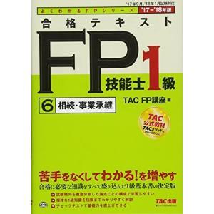 ※ 商品画像はイメージです。  ISBN/JAN/EAN:4813271022  コンディション:良...