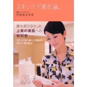 ※ 商品画像はイメージです。  ISBN/JAN/EAN:4584130345  コンディション:良...