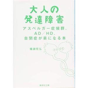 ※ 商品画像はイメージです。  ISBN/JAN/EAN:4087453715  コンディション:良...