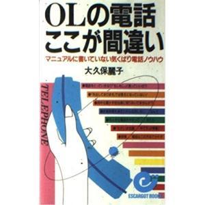 ※ 商品画像はイメージです。  ISBN/JAN/EAN:4534014058  コンディション:良...