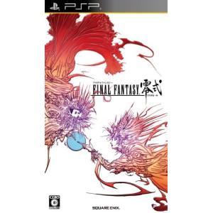 (GAME)ファイナルファンタジー零式_-_PSP|book-station