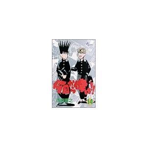 ※ 商品画像はイメージです。  ISBN/JAN/EAN:4091230547  コンディション:可...