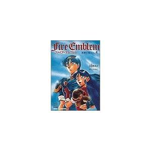 ※ 商品画像はイメージです。  ISBN/JAN/EAN:4094402241  コンディション:可...