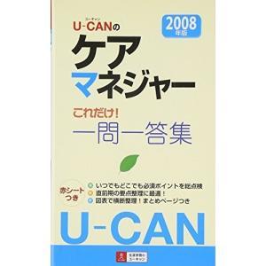 ※ 商品画像はイメージです。  ISBN/JAN/EAN:9784072601556  コンディショ...