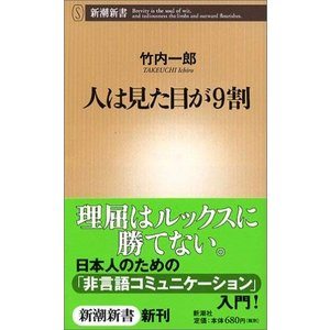 ※ 商品画像はイメージです。  ISBN/JAN/EAN:4106101378  コンディション:良...