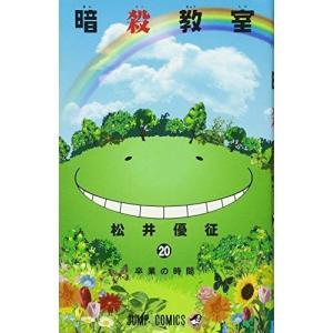 ※ 商品画像はイメージです。  ISBN/JAN/EAN:9784088806860  コンディショ...