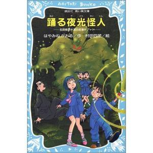 ※ 商品画像はイメージです。  ISBN/JAN/EAN:9784061484665  コンディショ...