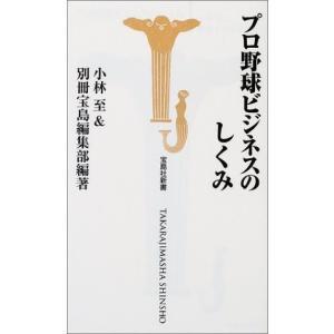※ 商品画像はイメージです。  ISBN/JAN/EAN:4796627960  コンディション:良...